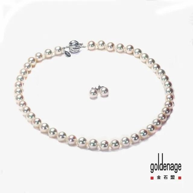 【金石盟】日本天女AKOYA天然多彩真珠項鍊(9 - 9.5mm  18K金扣頭)