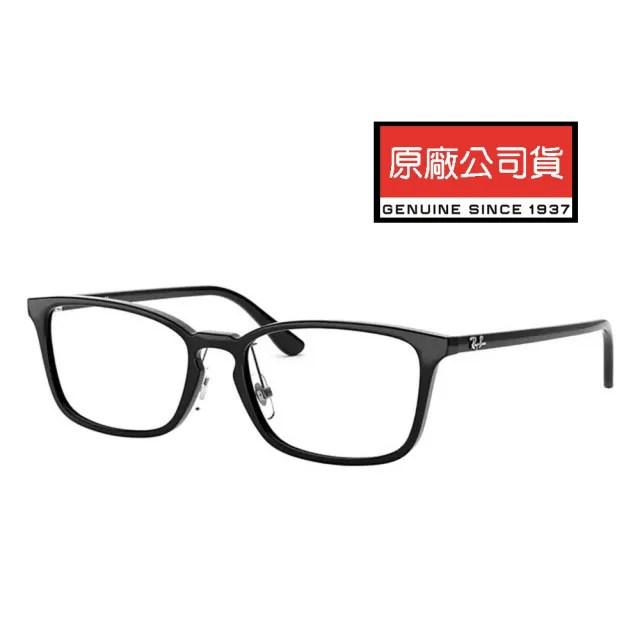 【RayBan 雷朋】簡約設計光學眼鏡 亞洲版 舒適可調鼻墊 RB7149D 2000 黑 公司貨