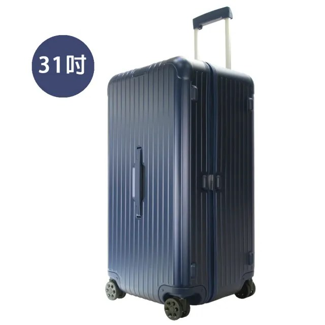 【Rimowa】ESSENTIAL Trunk Plus 31吋大型運動旅行箱(霧藍)