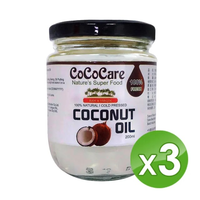 【CoCoCare】100%冷壓初榨椰子油(200mlX3入組)