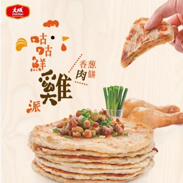 【大成】咕咕派︱鮮雞派 香蔥肉餅(4片/ 560g /包)大成食品(蔥油餅 雞肉蔥油餅)