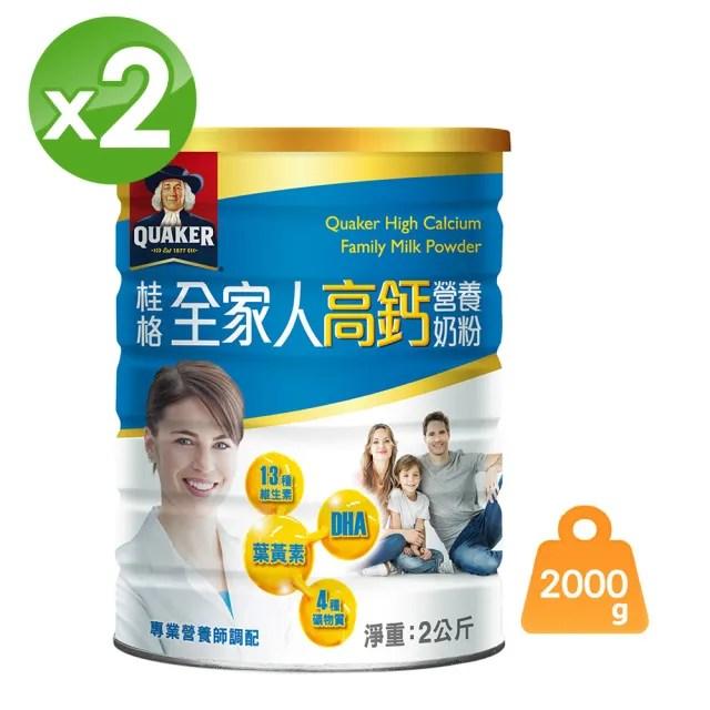 【QUAKER 桂格】大燕麥片1100gx6罐+全家人高鈣奶粉 2000gx2罐+穀添樂濃郁花生脆穀300gx1盒