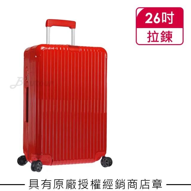 【Rimowa】Essential Check-In M 26吋行李箱 亮紅色(832.63.65.4)