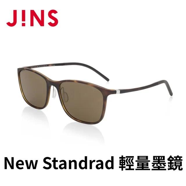 【JINS】JINS&SUN New Standrad 輕量墨鏡(AMUF21S105)