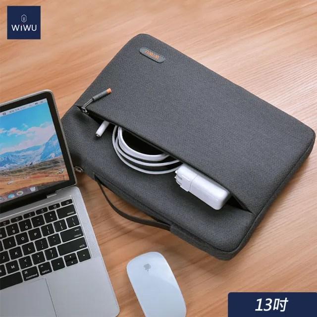 【WiWU】飛行家筆電包 MacBook筆電包 手提包(13吋灰)