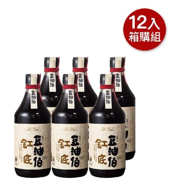 【豆油伯】缸底醬油500ml-12入/箱