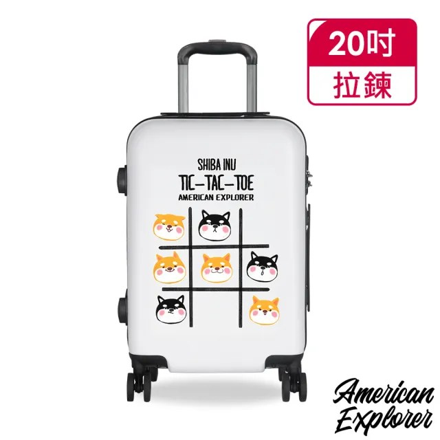 【American Explorer 美國探險家】終身保修 旅行箱 20吋 行李箱 登機箱 飛機輪 柴犬 霧面 63G(設計師款)
