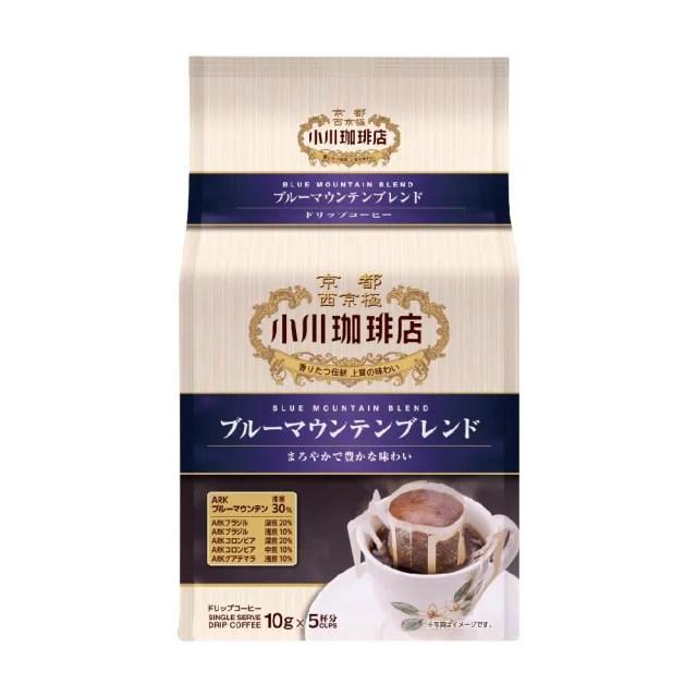 【京都小川】淺焙藍山濾掛式咖啡 5P(日本京都知名品牌)