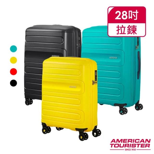 【AT美國旅行者】28吋 Sunside超耐磨PP防刮可擴充硬殼TSA行李箱 多色可選(51G)