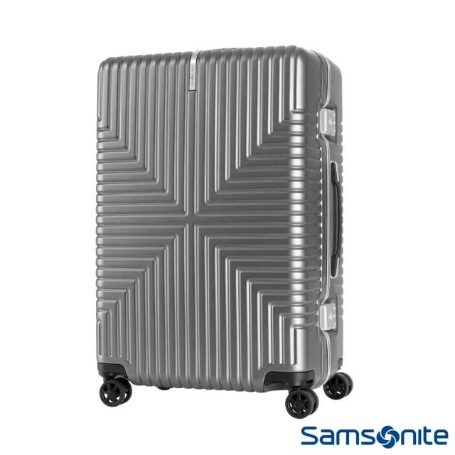 【Samsonite 新秀麗】28吋Intersect 高質感PC鋁框硬殼TSA行李箱 銀(GV5)