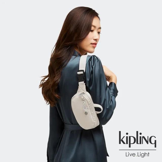 【KIPLING】雲朵象牙白簡約隨身手提腰包-ALYS