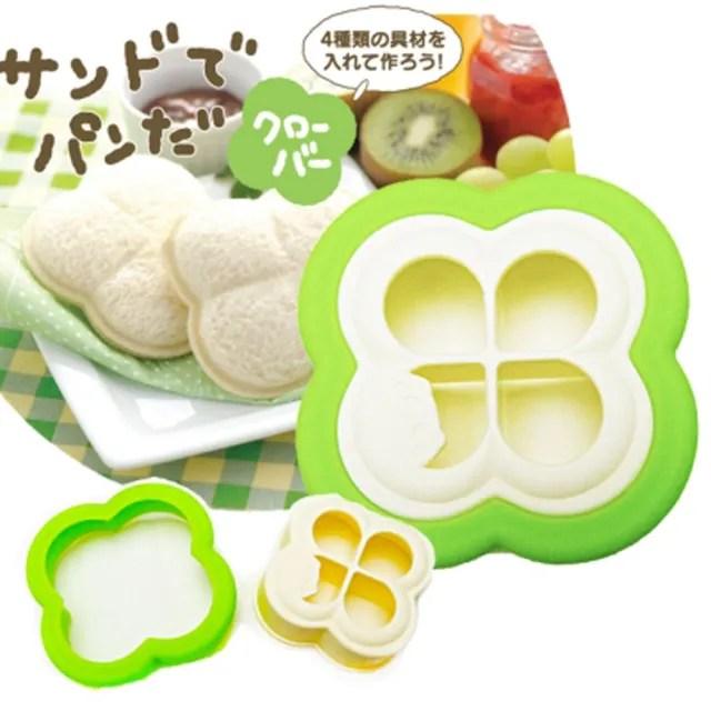 【kiret】日本幸運草口袋三明治土司模具組(療傷系設計 土司切邊器 早餐DIY 麵包 四葉草)
