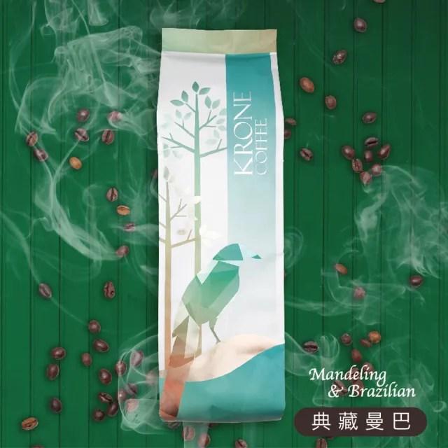 【Krone 皇雀咖啡】典藏曼巴咖啡豆一磅 / 454g(義式綜合咖啡豆)