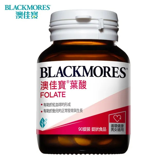 【BLACKMORES 澳佳寶】孕護葉酸(90顆)
