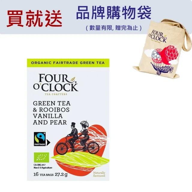 【FOUR O'CLOCK】加拿大有機梨子香草風味國寶綠茶1.7gx16包(共27.2g)
