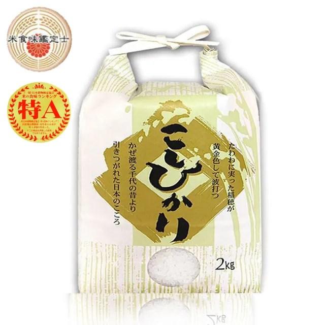 【悅生活】谷穗--特A級 新潟縣米其林餐廳專用越光米 100%日本直送/2kg/包(壽司米 太極米漿粥)