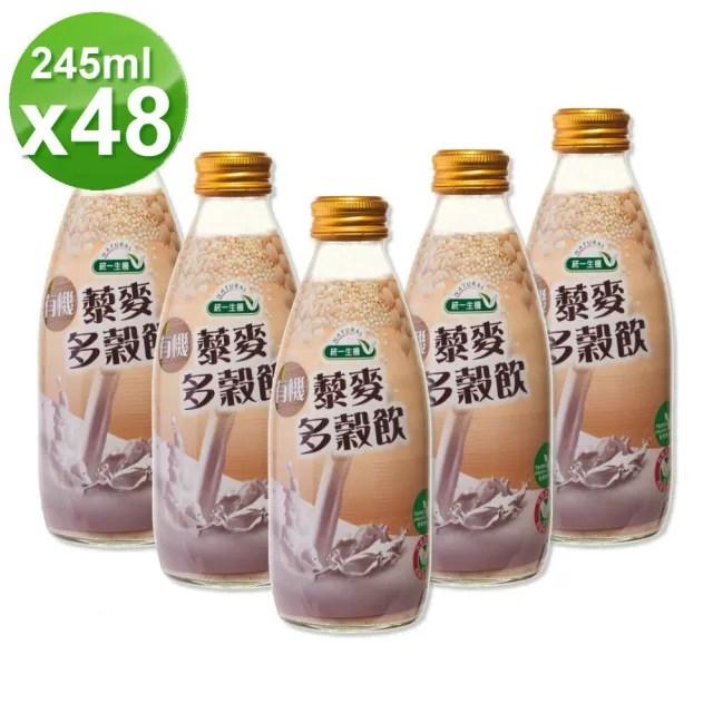 【統一生機】有機藜麥多穀飲2箱組(245mlx48瓶)