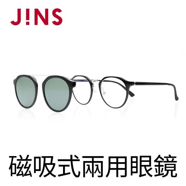 【JINS】Switch 磁吸式兩用鏡框-金屬鼻橋(AUUF19S345)