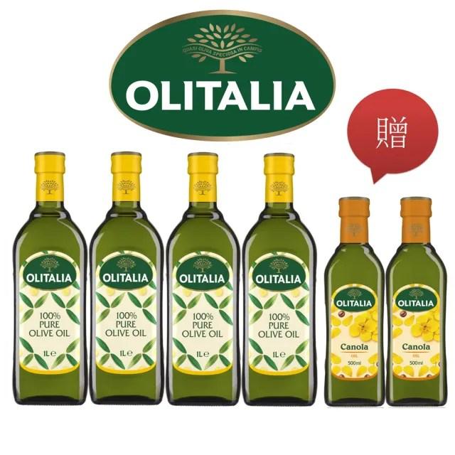 【Olitalia 奧利塔】純橄欖油1000mlx4瓶禮盒組(+頂級芥花油500mlx2瓶)