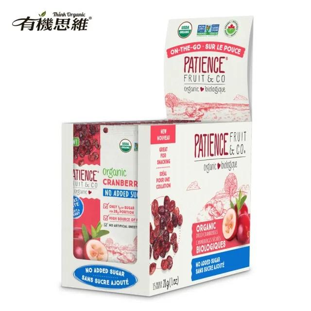 【有機思維】Patience 沛森思 有機無加糖蔓越莓乾28g(15包/箱)