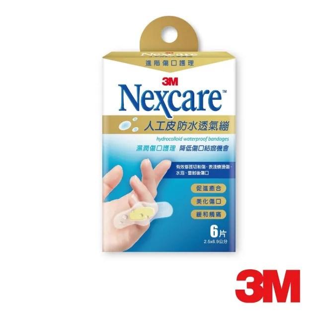 【3M】Nexcare人工皮防水透氣繃 6片(OK繃)