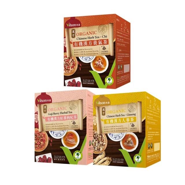 【米森】有機漢方茶飲養氣茶/人蔘茶/紅棗枸杞茶x3入組
