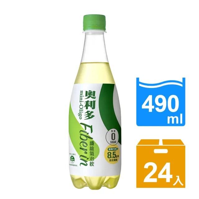 【金車/伯朗】奧利多Fiber in纖維氣泡飲490ml-24瓶/箱(無糖、低卡、含膳食纖維)