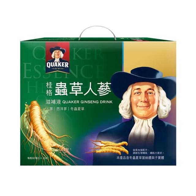 【桂格】冬蟲夏草養氣人蔘滋補液禮盒60ml×30入