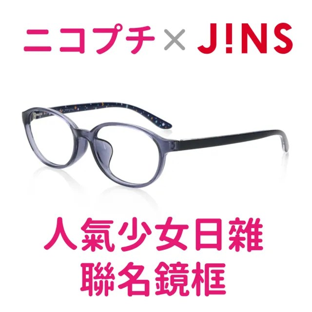 【JINS】青春少女感輕量眼鏡(AJRF20S131)