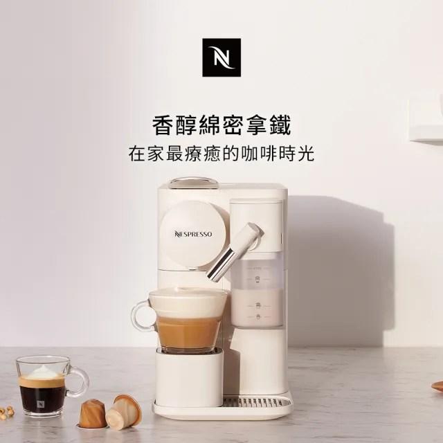 【Nespresso】膠囊咖啡機 Lattissima One(瑞士頂級咖啡品牌)