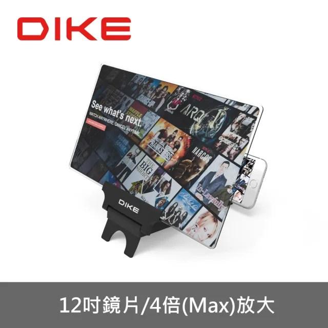 【DIKE】高透光護眼手機放大鏡支架(DHS701BK)