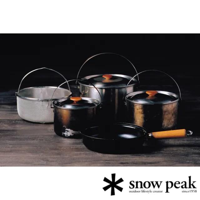 【Snow Peak】SP不鏽鋼鍋具組 L五件組(CS-021)