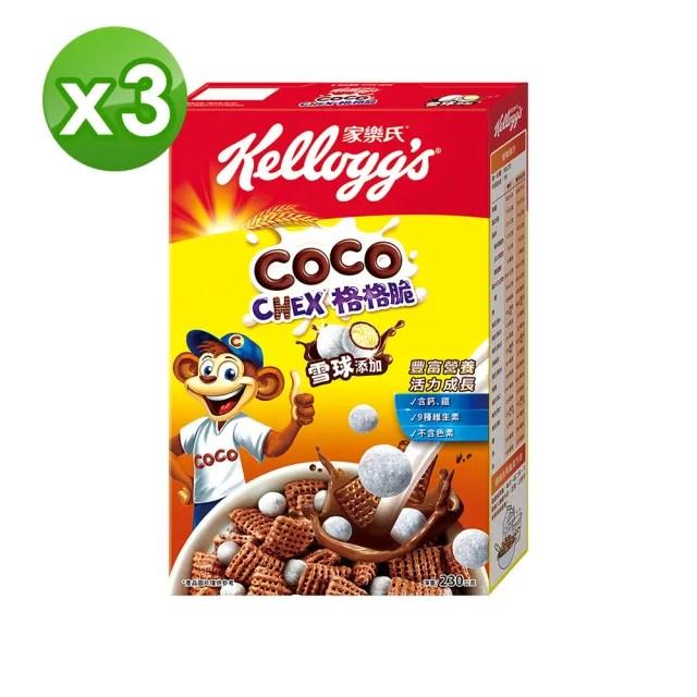 【家樂氏Kelloggs】格格脆-雪球230gX3(早餐麥片/穀片)