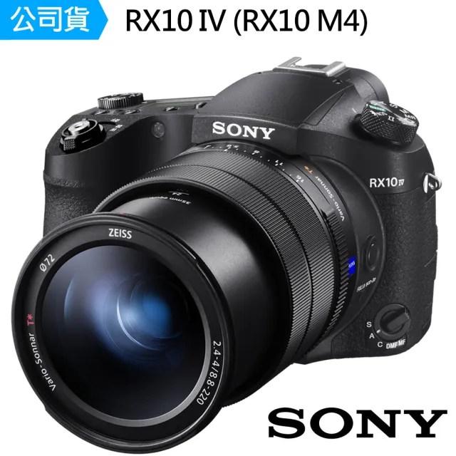 【SONY 索尼】DSC-RX10M4 RX10IV 高倍數類單眼相機(公司貨)