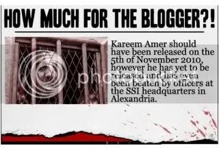 kareem kareem_amer free_kareem