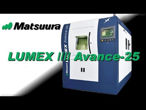 Matsuura Lumex: Hybrid 3D Printer & CNC Machine!