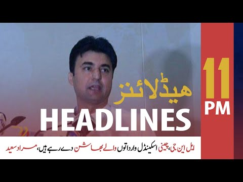 Photo of ARY News Headlines | 11 PM | 30 May 2020