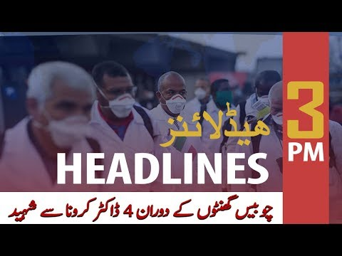 ARY News Headlines | 3 PM | 30th May 2020