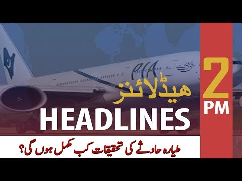 ARY News Headlines   2 PM   30th May 2020