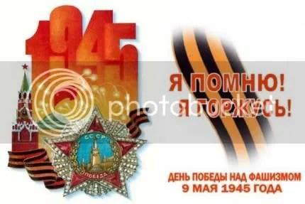 St. George Ribbon: I remember, I am proud!