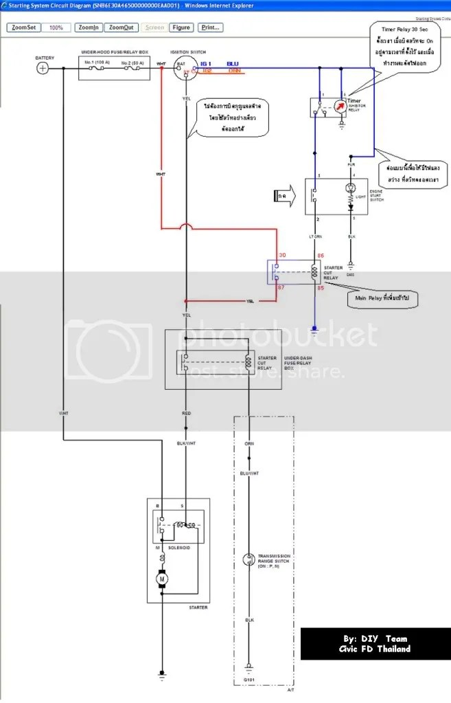 omron h3y 2 wiring diagram bmw e lci wiring diagram wiring ... on 3 way switch wiring diagram, push button start stop diagram, timer wiring diagram, 8 pin relay wiring diagram, omron relays, timer relay diagram,