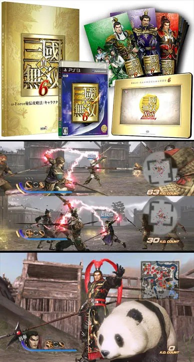 Shin Sangokumusou 6 / Dynasty Warriors 7 / Treasure Box