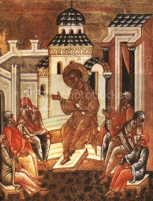 Icon of MidPentecost