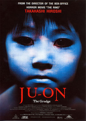 Ju On The Grudge Films