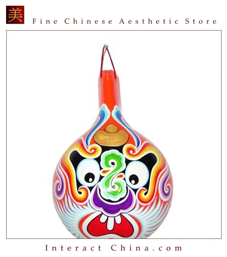 Hand Painted Wood Festive Mask
