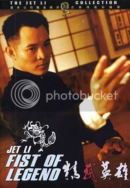The Best Movie Fight Scenes Fist of Legend 1994 Jet Li