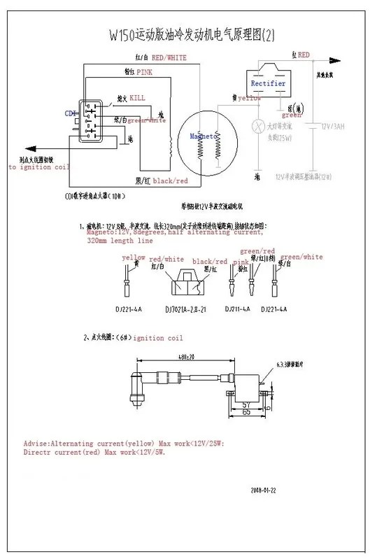 2000 honda xr650r wiring diagram pots xr650l cdi   get free image about
