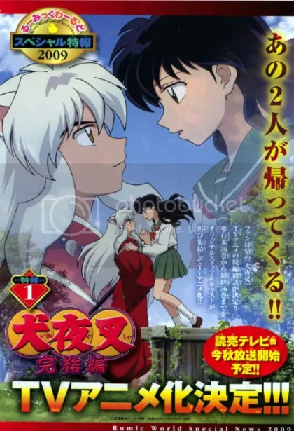 Inuyasha - The Final Act Cover