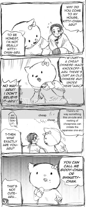 [scanlation] China and Shinatty-chan: hetalia — LiveJournal