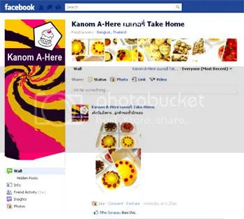 Kanom A-Here's Fan-page